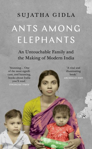 Ants Among Elephants | Sujatha Gidla